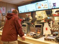 Vice: McDonald's шпионит за сотрудниками, требующими повышения зарплаты