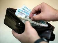 Четверти всех россиян постоянно не хватает зарплаты на самые основные нужды