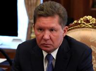 Алексей Миллер останется главой