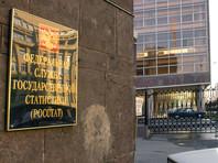 Росстат: за месяц задолженность по зарплате в РФ увеличилась на 15%