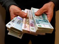 Россияне считают неоправданно высокими зарплаты политиков и банкиров