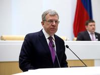 Глава Счетной палаты заявил о снижении финансовой самостоятельности регионов