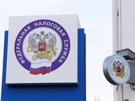 ФНС получила расширенный доступ к банковской тайне россиян