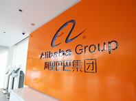 WSJ: компании Alibaba грозит крупнейший штраф в истории Китая