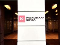 Рубль и рынок акций РФ выросли благодаря новостям о телефонной беседе Байдена с Путиным