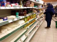 Продуктовые сети прогнозируют рост цен и дефицит сахара после введения квот наего производство